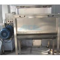 Quality Stainless Steel Ribbon Mixer & Stainless steel powder mixer & Ribbon Mixer wholesale