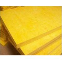China Glass Mineral Wool Insulation Lowes Fiberglass Insulation Fire Resistant on sale