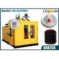 China PE Plastic Bottle Molding Machine for 20L Collapsible Water Carrier SRB75S-1 on sale