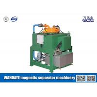 Quality Automatic Water - Cooling Magnetic Separation Equipment for Slurry 2100DVA wholesale
