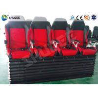 Quality Electric Dynamic 5D Simulator System For 5D Film With Smoke / Snow Effect wholesale