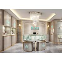 Quality Elegant Stainless Steel Showroom Jewellery Display Counter 1325X550X950MM wholesale