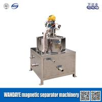 Quality Mining Equipment Automatic Wet Magnetic Separator for Slurry 2T 220ACV 7DCA wholesale