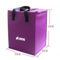 Quality Large purple lunch tote bag for ladies girl 900D / 1680D oxford wholesale