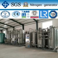Quality Energy Saving Homemade Liquid PSA Nitrogen Generator ISO9001 2008 wholesale