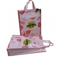 Cheap 75gsm Cylinder Matt Coated Fabric Carrier Bags With Colorful Printing for sale
