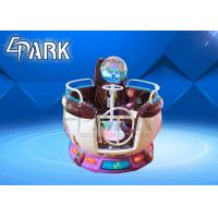 China Plastic children ride indoor electric amusement ride machines EPARK merry go round small mp5 player carousel for Sale on sale