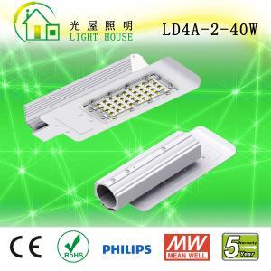Quality Corn Bulb 40w Roadway Light 200w-250w HPS Replacement White 6000k E40 wholesale