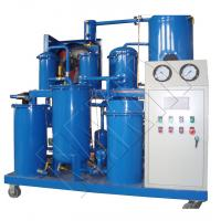 Quality High Vacuum Lubricating Oil Purifier for Used Hydraulic Oil and Lube Oil wholesale