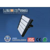 Quality 250W Waterproof LED Flood Lights For Football Playground Outdoor Lighting Project hot selling wholesale