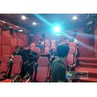 Quality Electric Chair System Of 5D Movie Theater With 3 DOF Motion Chair In The Hall wholesale