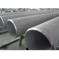 China Transporting 316 Stainless Steel Tubing , DN80 SCH40 Large Diameter Stainless Steel Tube on sale