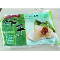 Buy cheap Resealable Retort Pouch Packaging Custom Printed Three Side Seal Retort Bag With from wholesalers