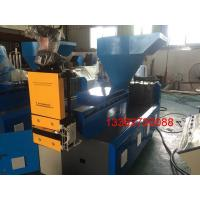 Cheap Wind Cooling Hot Cutting Plastic Film Recycling Machine Plastic Grinding for sale