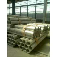 Quality 32mm Aluminium Alloy Tube / Large Diameter Pipe Alloy With Camouflage Assorted Colors wholesale