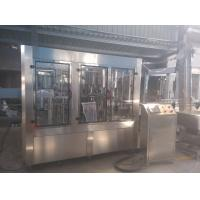 Buy cheap 4000BPH HY Bottled Mineral Water Filling Machine 4.5kw Power product