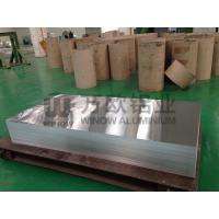 Quality Custom High Grade Decorative Aluminum Sheet With Excellent Machining Properties wholesale