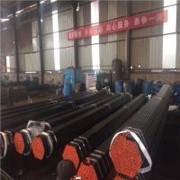 Buy cheap Heavy Wall Tubes Seamless Alloy Steel Pipe DIN 17121-20MnV6 Material 20MnV6 MW from wholesalers