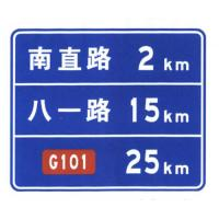 Quality Rectangle Aluminum Board Cost Guide Direction Sheet Road Sign Board wholesale