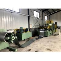 China Automatic Transformer Corrugated Sheet Forming Machine 300~2000(Mm) Length on sale
