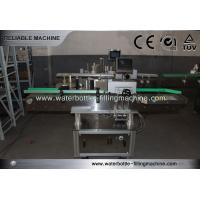 China Juice Glass Bottle Labeler Machine PLC Control Label Application Equipment on sale