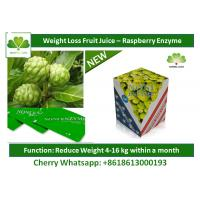 Quality Noni Powder Weight Loss Fruit Juice Expel Toxins For Slimming Underbelly wholesale