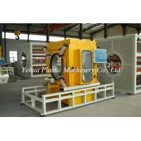 Buy cheap hdpe pe heat insulation pipe extrusion machine production line for sale from wholesalers