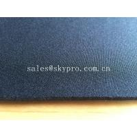 Quality Stretchable nylon jerey spandex thick neoprene fabric with one or both sides coating wholesale