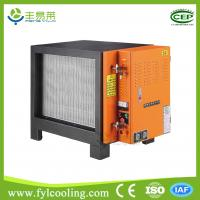 Commercial Air Cleaner Ionizer : Cheap industrial commercial esp kitchen smoke air purifier