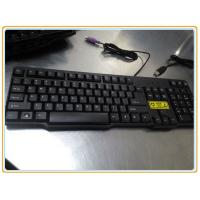 Buy cheap High quality Cleanroom ESD Computer Keyboard with Wire from wholesalers