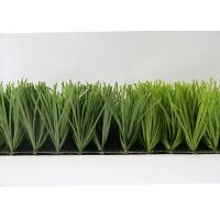 China UV Resistance Safe Sports Artificial Turf , Synthetic Sports Turf Latex Coating on sale