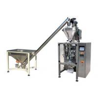 Quality Fruit Jam And Chilly Sauce Filling Sealing Factory Machines Automatic Liquid Mixing Machine wholesale