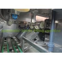 China 300BPH 5 Gallon Bucket Water Filling Machine /  Water Bottle Plant SS304 on sale