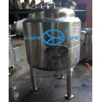 Quality 500 Litre Inox Collecting Stainless Steel Storage Tank WIth Shell Cover For Water Mirror Polishing wholesale