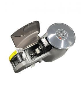 Quality 120V ZCUT-870 Automatic Tape Dispenser , 2.2Kg Electric Tape Dispenser For Masking wholesale