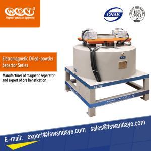 Quality Dry Powder Mineral Permanent Electro Magnetic Separator Equipment 20A600 For Feldspar,quartz wholesale