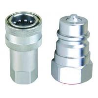 Quality 75 SERIES, HYDRAULIC QUICK COUPLING (CARBON STEEL) ISO-7241-A, POPPET VALVE wholesale