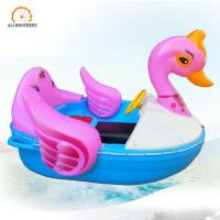 Quality Battery Type Swan Kids Electric Boat Customized Color 140 X 110 X 95cm wholesale