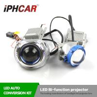 Buy cheap Iphcar High Quality Factory Wholesale Price 3.0 Inch Led Bi-xenon Projector Lens For H4 Car Kit product