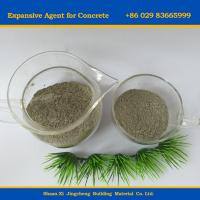 Buy cheap Factory supply expansive mortar additives with compensating shrinkage of concrete from wholesalers