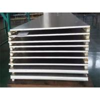 Quality 7050 Aircraft Aluminum Plate Bright Surface Cracking Resistance wholesale