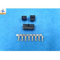 Quality Double Row Wire To Board Crimp Style Connectors Pin Header with 2.0mm Pitch Wire Connector wholesale