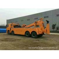 Quality SHACMAN F3000 8x4 Heavy Duty Tow Truck Wrecker 31 Ton For Road Recovery wholesale