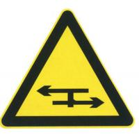 Quality Road Warning Sign Board Traffic Sign Plate Rectangle Aluminum Board wholesale