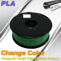 Quality 1.75 / 3.0mm 3D Printing PLA Filament , Color Changing Filament  Blue Green to Yellow Green wholesale