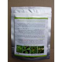 Industrial Weed Control Post Emergent Selective Herbicide Environmentally Friendly Weed Killer