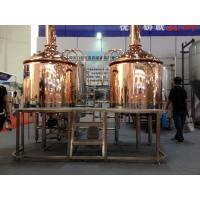 Quality 500L copper commercial beer brewery equipment for hotel equipment wholesale