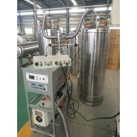 Quality 0.75KW Power Oxygen Concentrator Parts LNG Gas Cylinder Vacuum Detecting Equipment wholesale