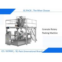 Quality Multi Head Weigher Automatic Grain Packing Machine For Agriculture Grain wholesale