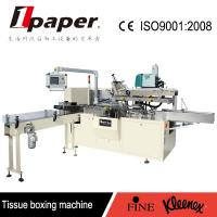 Quality Automatic Facial Tissue Paper Packing Machine 0.5-0.8Mpa For Boxing wholesale